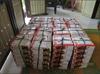 Picture of Aqiqah Premium Package (Indonesia)